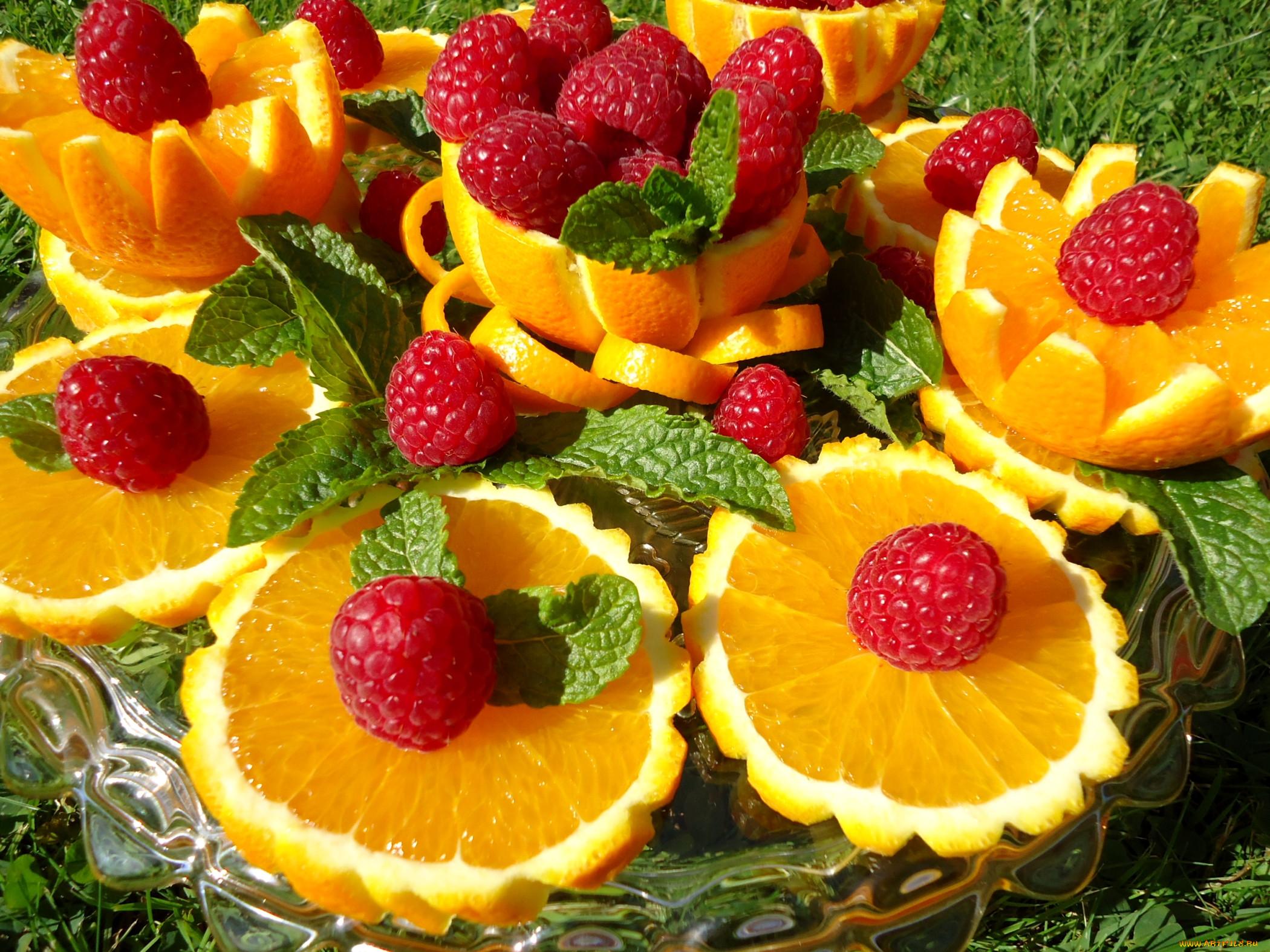 Картинки с добрым утром красивые движущиеся фрукты ягоды